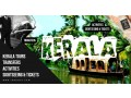 6-days-kerala-tour-package-venerate-the-tropical-beauty-small-0