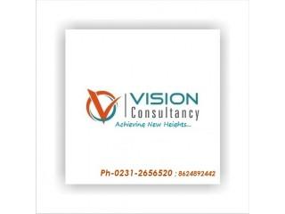Digital Signature Certificate Vision Consultancy 9579777956