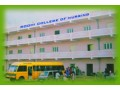 pharmacy-college-in-bangalore-small-1