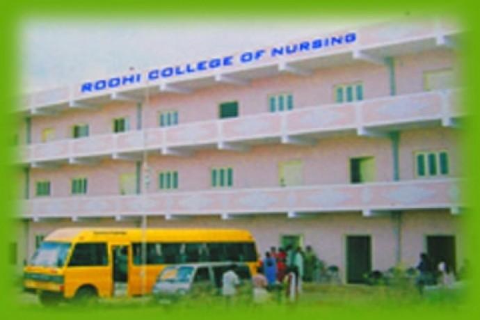 pharmacy-college-in-bangalore-big-1
