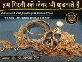 gold-buyer-in-noida-cash-for-gold-in-delhi-cash-for-gold-small-1