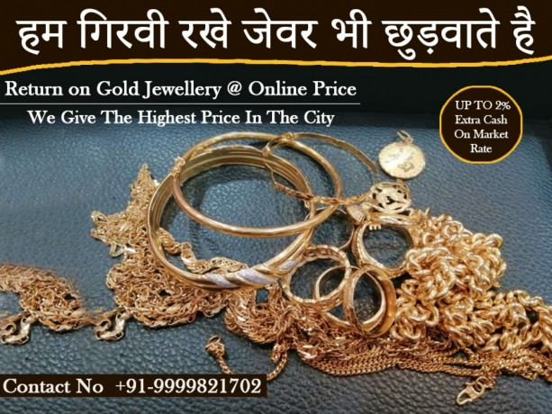 gold-buyer-in-noida-cash-for-gold-in-delhi-cash-for-gold-big-1