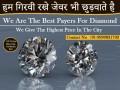 cash-for-gold-delhi-cash-against-gold-gold-buyer-in-delhi-small-1