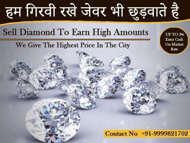 cash-for-gold-delhi-cash-against-gold-gold-buyer-in-delhi-big-0