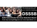 dsssb-top-classes-top-teachers-sbp-institute-small-0