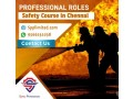 fire-and-safety-course-in-chennai-from-spplimited-small-0
