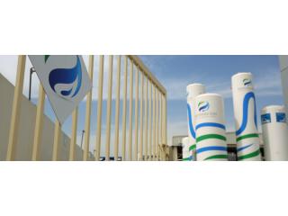 Lpg gas suppliers