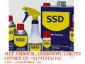 ssd-chemical-solution-small-0