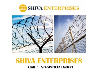 Fencing Wire, Concertina Wire Manufacturer in Delhi India