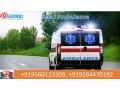 best-and-fast-road-ambulance-service-in-gandhi-maidan-by-medivic-ambulance-at-low-price-small-0