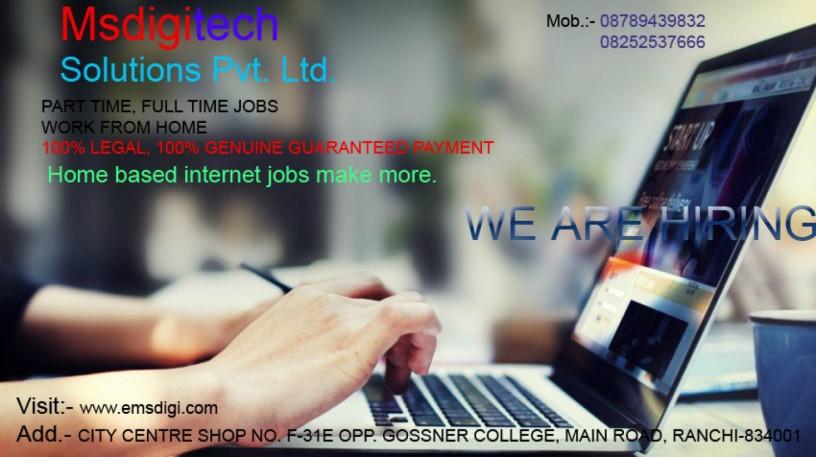 home-based-internet-jobs-designed-for-indians-big-1