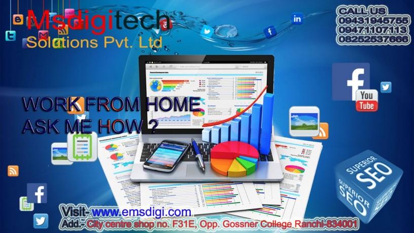 home-based-internet-jobs-designed-for-indians-big-0