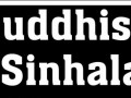 sinhala-buddhism-grade-6-11-home-visit-small-1