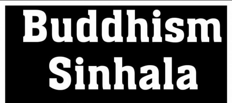 sinhala-buddhism-grade-6-11-home-visit-big-1