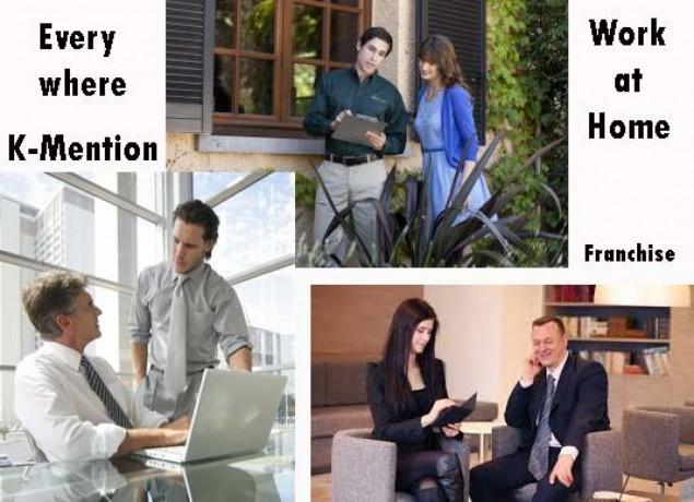 home-based-work-franchises-kmention-colombo-big-0