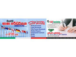 Translation Services in all Languages
