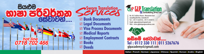 translation-services-in-all-languages-big-0