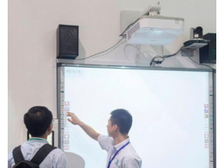 Conference Interactive Whiteboard BY HIPHEN SOLUTIONS