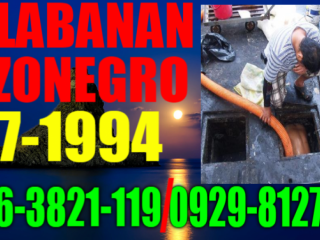 JAM Malabanan Siphoning Waste Water Services 4571993