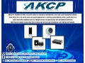 akcp-product-small-0