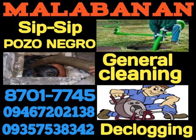 cainta-rizal-siphoning-pozo-negro-tubero-services-8701-7745-09467202138-09357538342-big-0