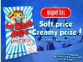 vanilla-ice-cream-boy-premix-small-0