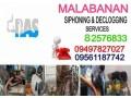 247-manila-82576833-ras-malabanan-pozo-negro-tanggal-barado-services-small-0