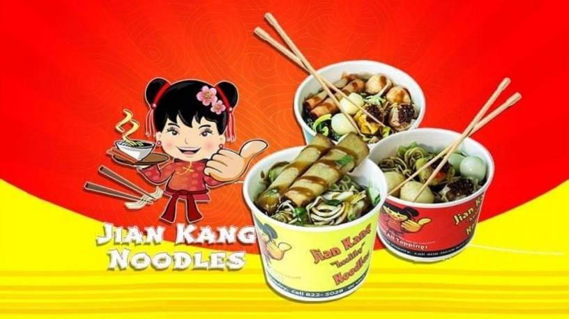 jian-kang-noodles-big-0