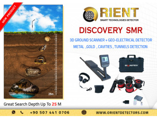 Discovery SMR Powerful 3D Ground Scanner