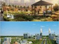 capital-smart-city-isb-small-1