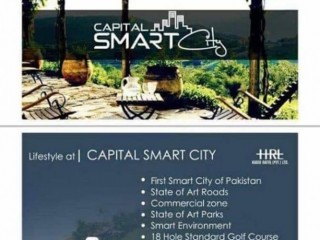 Capital Smart City ISB