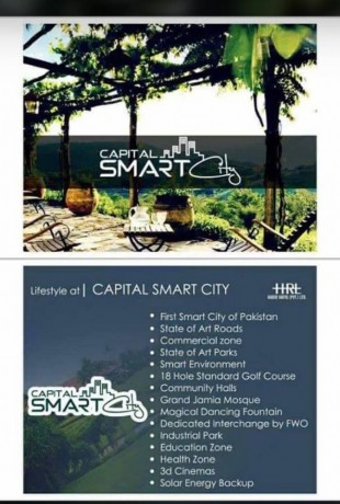 capital-smart-city-isb-big-2