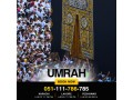5-star-umrah-packages-small-0