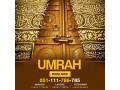 vip-umrah-packages-small-0