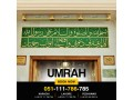 umrah-packages-2019-small-0