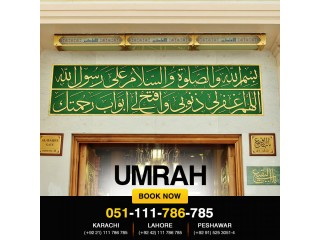 Umrah packages 2019