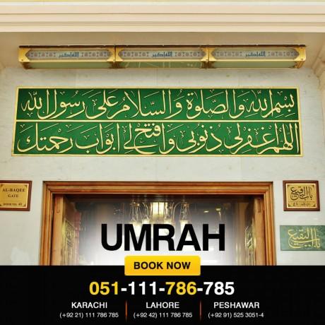 umrah-packages-2019-big-0