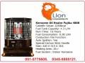 kerosene-oil-heater-fujika-fu-4868-indoor-use-small-0