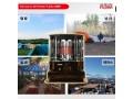 kerosene-oil-heater-fujika-fu-4868-indoor-use-small-2