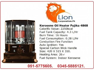 Kerosene Oil Heater Fujika FU-4868 INDOOR USE