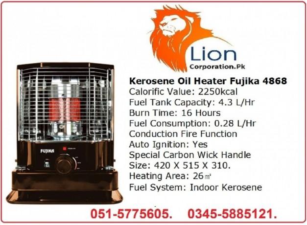 kerosene-oil-heater-fujika-fu-4868-indoor-use-big-0