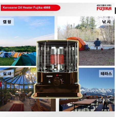 kerosene-oil-heater-fujika-fu-4868-indoor-use-big-2