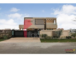 House For Sale in DHA Lahore