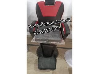 Latest Parlour Salon Baber Chair at karachi