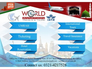 Economy Cheap Umrah Packages 2020