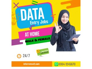 We are hiring- work from home