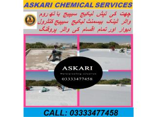 Water Tank & Basement Leakage Repair