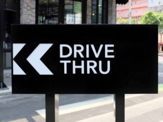Fama Technologies-Drive Thru Solutions