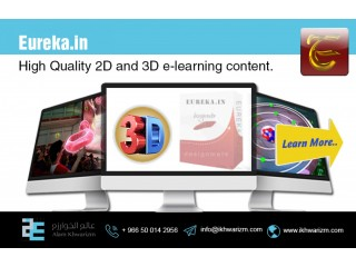 3d Learning Videos Software