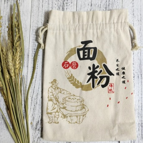 cotton-flour-bag-rice-packing-bag-food-storage-bag-wheat-packing-bag-big-1
